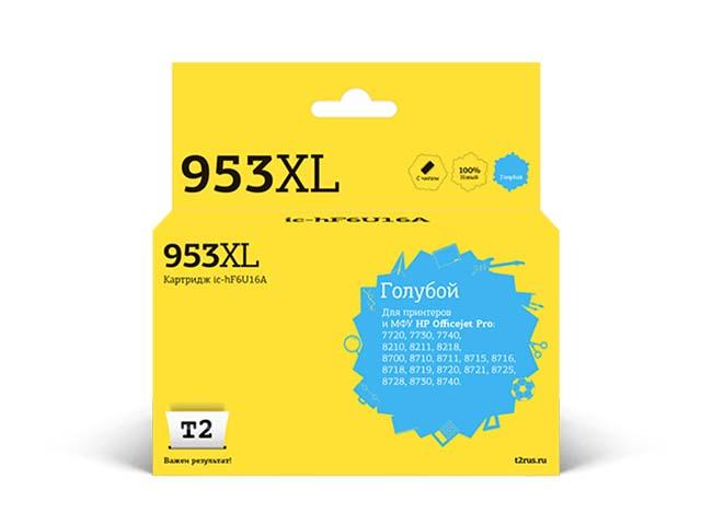 картридж hp 920xl officejet cd972ae cyan для 6000 6500 7000 Картридж T2 IC-HF6U16A XL Cyan (схожий с HP F6U16AE №953XL) для HP OfficeJet Pro 7720/7730/7740/8210/8710/8720/8730/8740