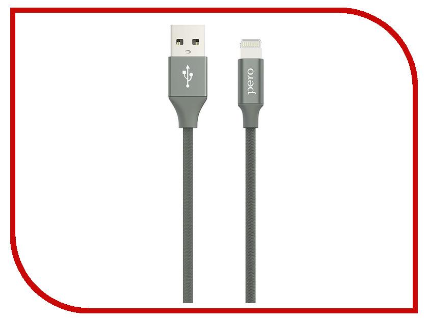 Купить Аксессуар Pero DC-02 USB - Lightning 2.4A 1m PRDC-028P1MGR Grey