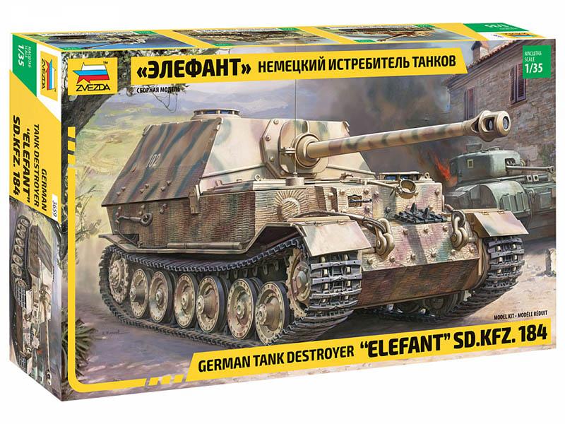 сборная модель zvezda российский многоцелевой истребитель су 30см 7314 Сборная модель Zvezda Немецкий истребитель танков Элефант 3659