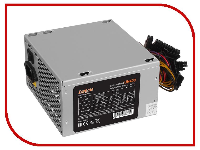 Купить Блок питания Exegate ATX-UN400 400W Grey EX244553RUS-S / 278140