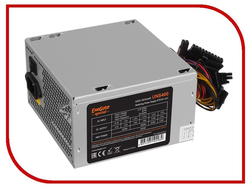 Купить Блок питания Exegate Special ATX-UNS400 400W Grey ES261567RUS-S / 278139