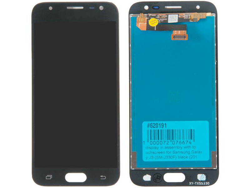 Купить Дисплей RocknParts для Samsung Galaxy J3 SM-J330F 2017 Black 620191