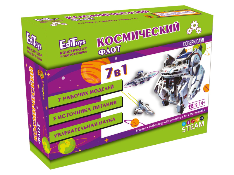 Купить Игрушка EdiToys Космический флот 7в1 ET03