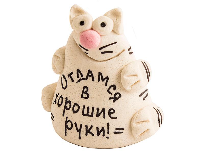 макарыч купить в москве Фигурка Эврика Отдамся в хорошие руки 97862