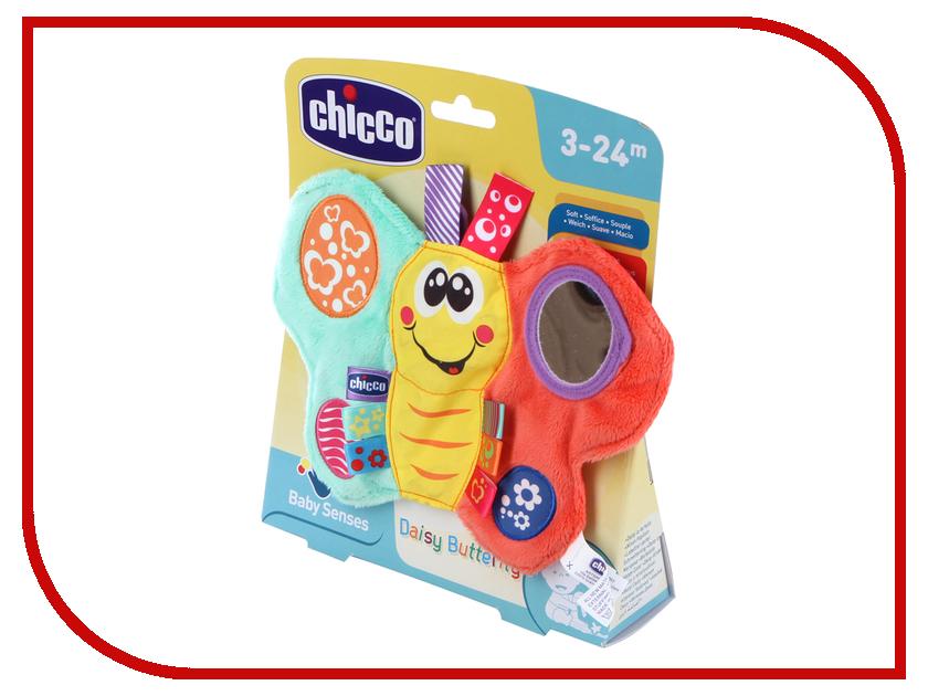 Купить Игрушка Chicco Бабочка 00007893000000