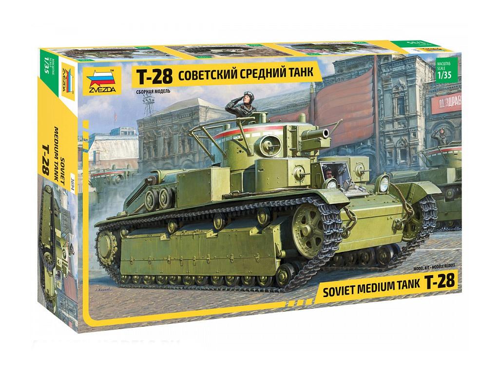 сборная модель zvezda советский тяжелый танк т 35 5061 Сборная модель Zvezda Советский средний танк Т-28 3694