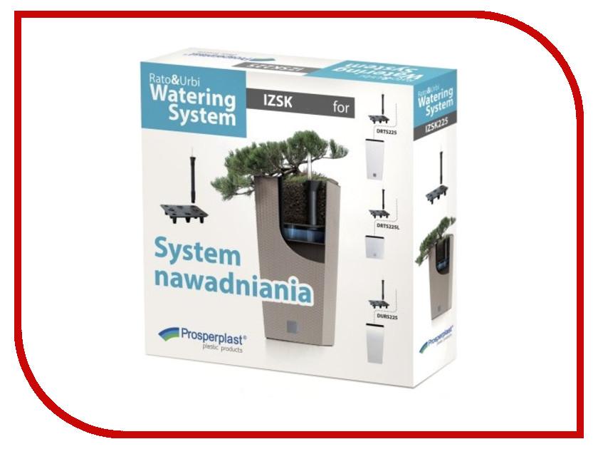Купить Система корневого полива Prosperplast Rato & Urbi IZSK325, Польша