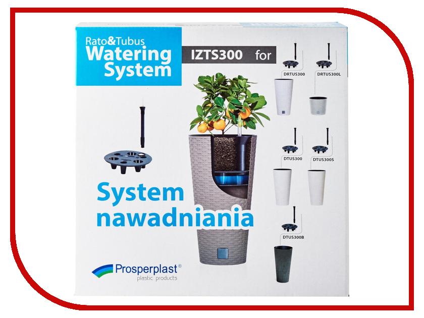 Купить Система корневого полива Prosperplast Rato & Tubus System IZTS300, Польша