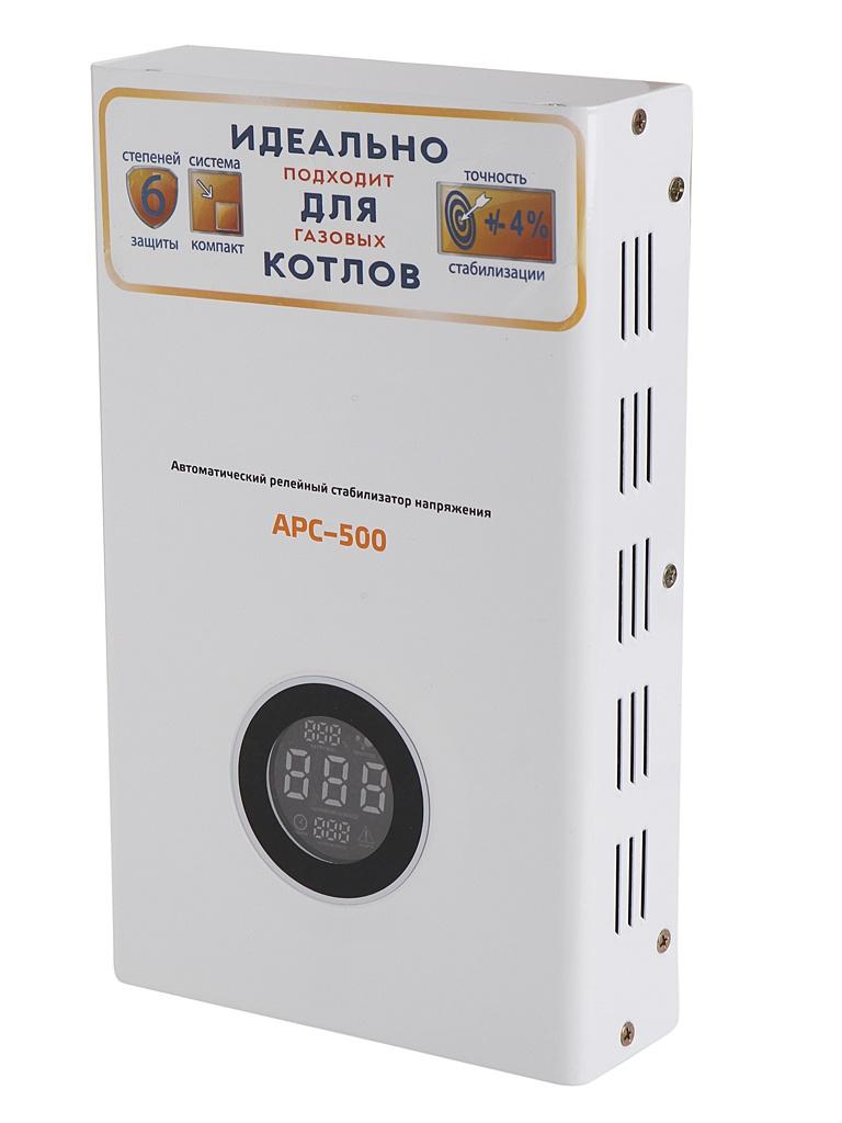 Стабилизатор Энергия APC 500