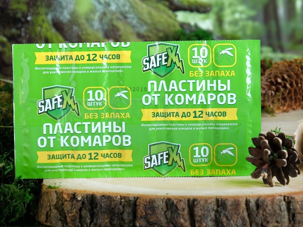 Средство защиты от комаров Safex Пластины 10шт 4048826