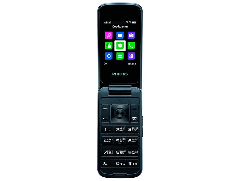 сотовый телефон fly slimline black blue Сотовый телефон Philips Xenium E255 Blue