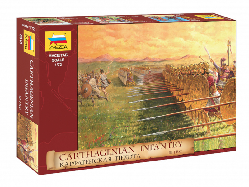 Купить Сборная модель Zvezda Карфагенская пехота 8010