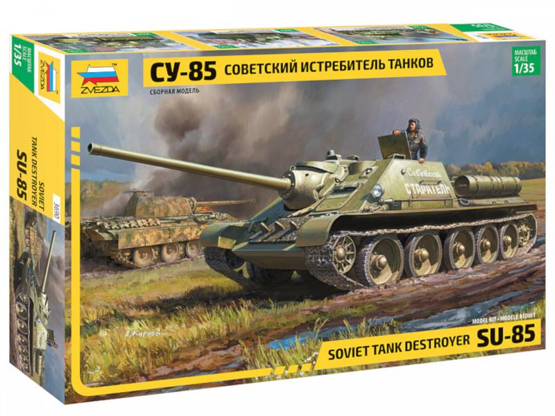 сборная модель zvezda российский многоцелевой истребитель су 30см 7314 Сборная модель Zvezda Советский истребитель танков СУ-85 3690