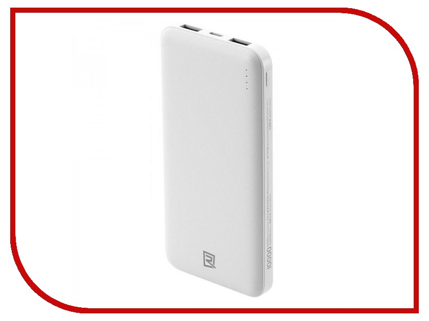 Купить Аккумулятор Remax Power Bank RPP-119 10000mAh Jane White
