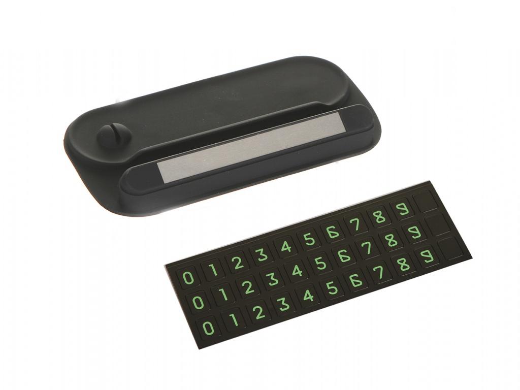 onlime card Автовизитница Baseus Horizon Silicone Parking Number Card Bracket Black ACNUM-PM01