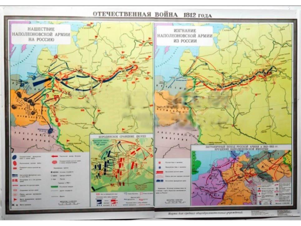 kicx scc 1812 Карта односторонняя Глобусный мир Отечественная война 1812 г. 20096