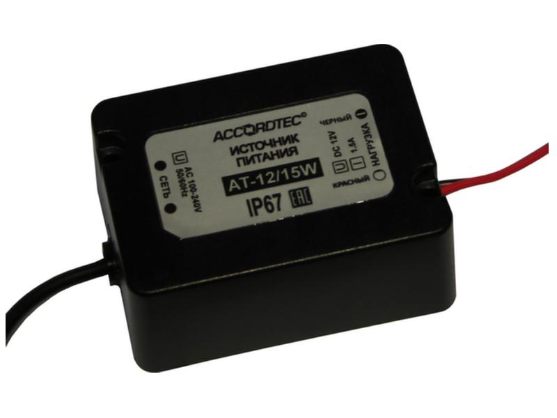 Купить Источник питания AccordTec AT-12/15W 12V