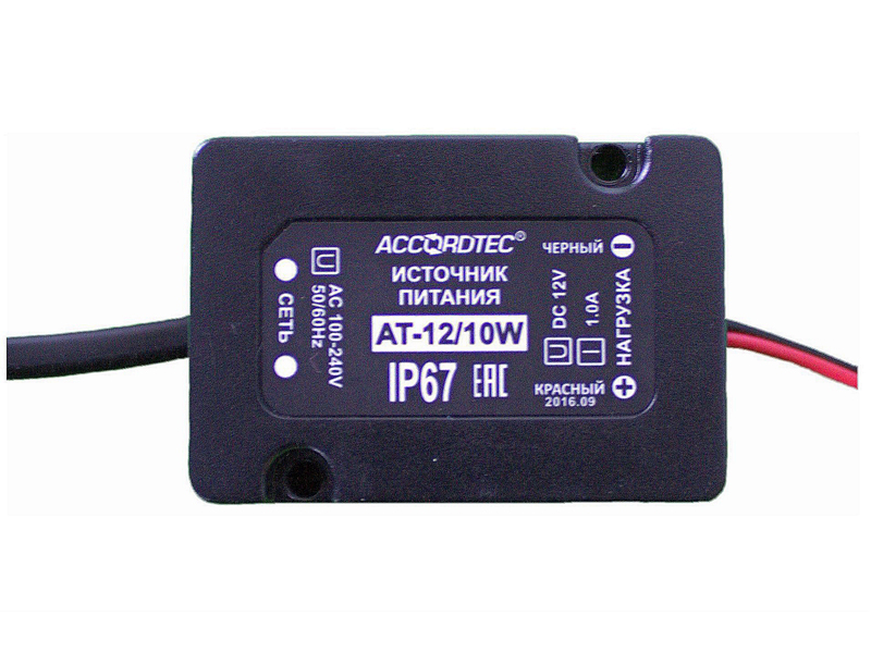 Купить Источник питания AccordTec AT-12/10W 12V
