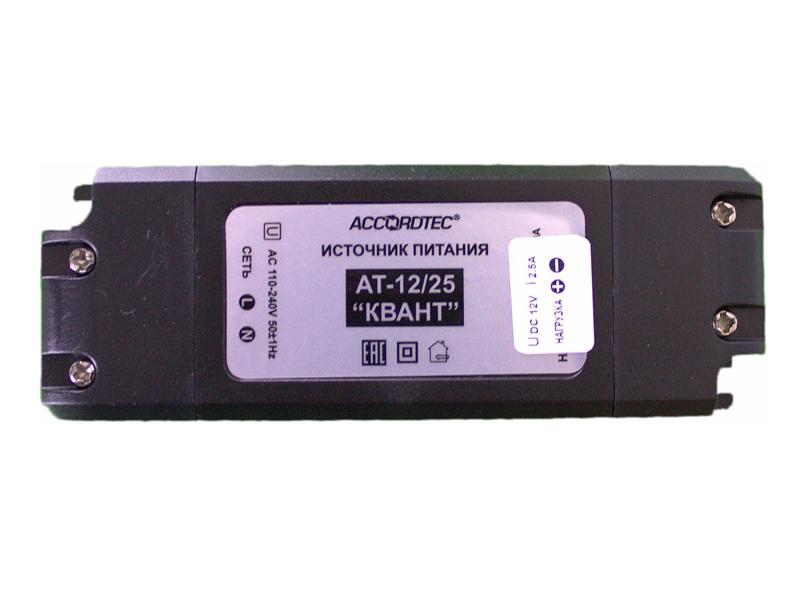Купить Источник питания AccordTec AT-12/25 Квант