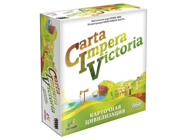 Настольная игра Hobby World CIV: Carta Impera Victoria. Карточная цивилизация 181937  - купить со скидкой