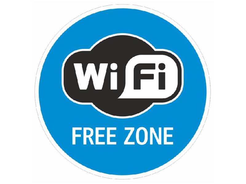 наклейка mashinokom зона wifi 10x10cm vro010 Наклейка Mashinokom Зона WIFI 10x10cm VRO010