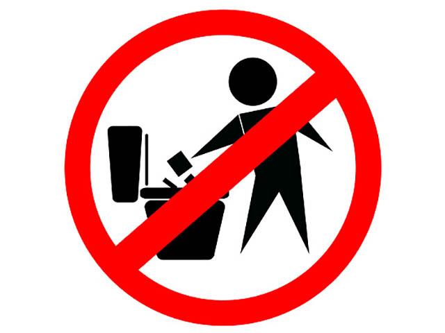 айфон се дата выхода в россии Наклейка Mashinokom Мусор в унитаз не бросать 10x10cm VRO003