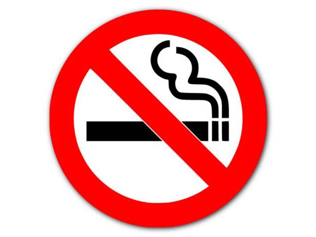 наклейка mashinokom зона wifi 10x10cm vro010 Наклейка Mashinokom Не курить 10x10cm VRC 262