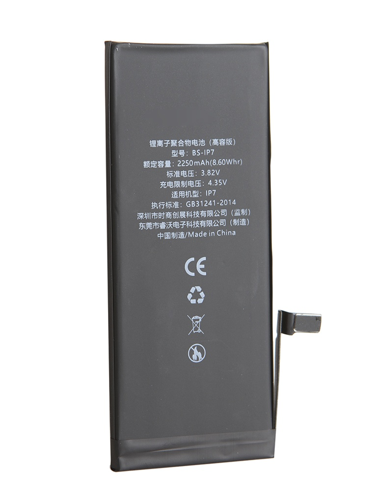 Аккумулятор Baseus 2250mAh для APPLE iPhone 7 ACCB-BIP7