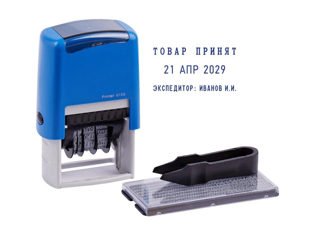 айфон се дата выхода в россии Датер самонаборный Berlingo Printer 8755 2 строки + дата 4mm 1 касса, русский BSt_82302 276530