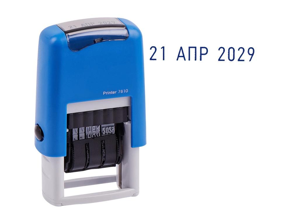 Датер ленточный Berlingo Printer 7810 1 строка 3mm русский BSt_82201 276528