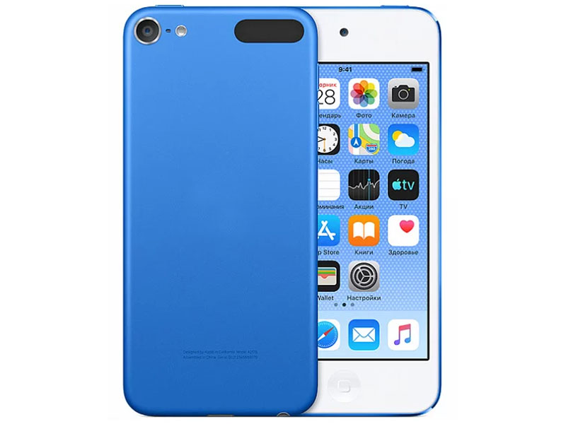 Купить Плеер Apple iPod touch 7 32GB Blue, iPod Touch 7 MVHU2RU/A