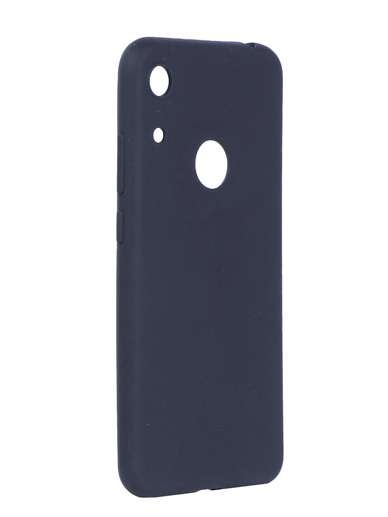 аксессуар чехол red line для huawei honor 10 lite p smart 2019 book cover black ут000018203 Аксессуар Чехол Red Line для Huawei Honor 8A / 8A Pro Ultimate Black УТ000018261
