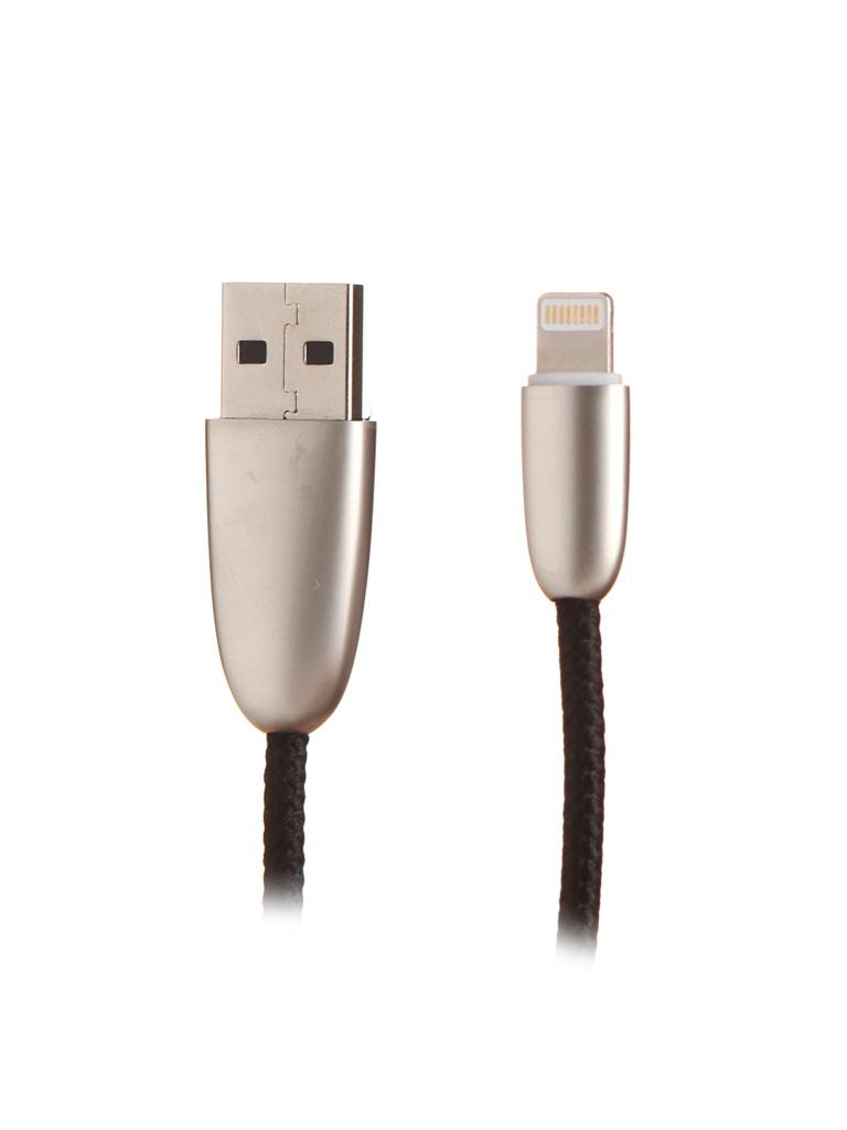 Купить Аксессуар Baseus Torch Series Data Cable USB-Lightning 1.5A 2m Black CALHJ-D01