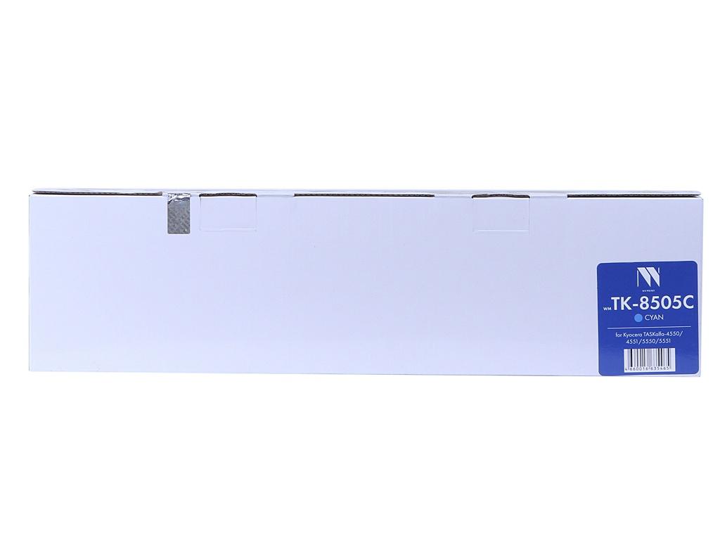 Картридж NV Print NV-TK8505C Cyan для TASKalfa -4550/4551/5550/5551