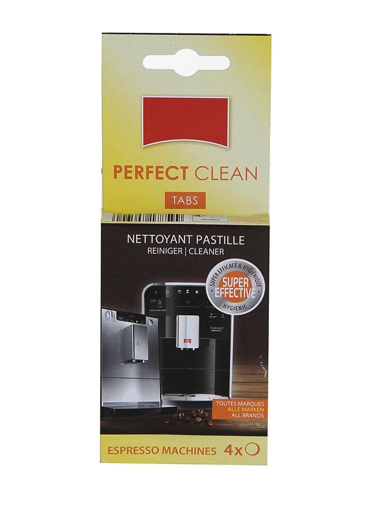Таблетки для очистки Melitta Perfect Clean 4x1.8g