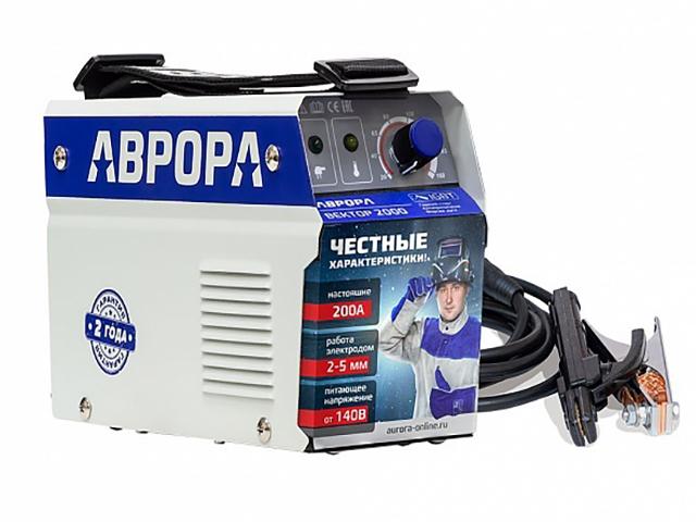 Сварочный аппарат Aurora ВЕКТОР 2000