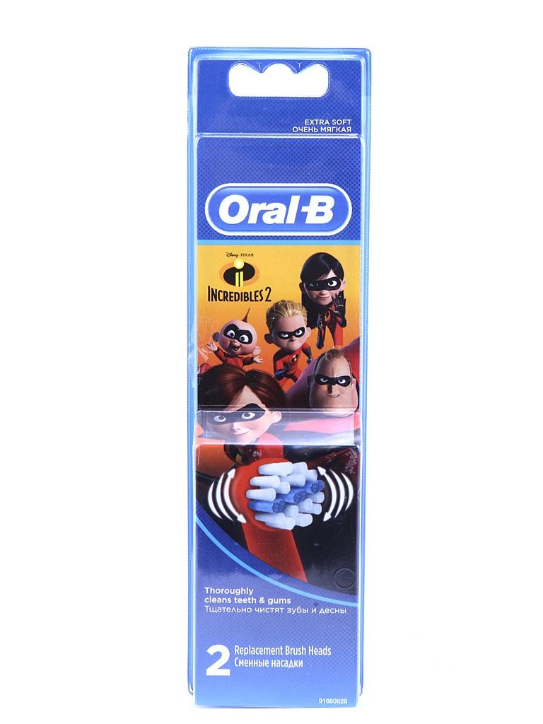 Купить Сменная насадка Braun Oral-B EB10K Kids Incredibles2