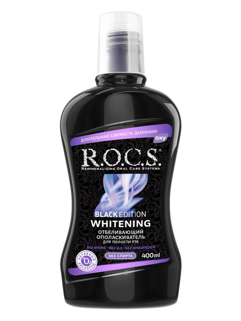 Купить Ополаскиватель отбеливающий R.O.C.S. Black Edition 400ml 03-03-012