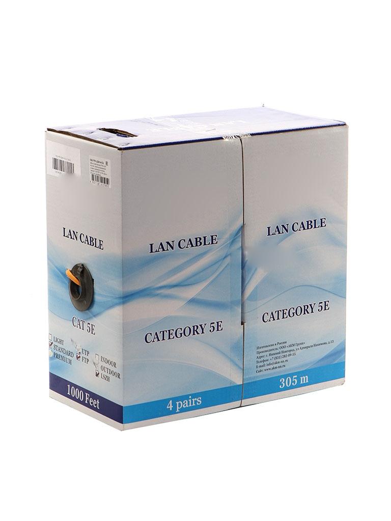 Купить Сетевой кабель SkyNet Standart cat.5e 305m CSS-FTP-LSZH-4-CU