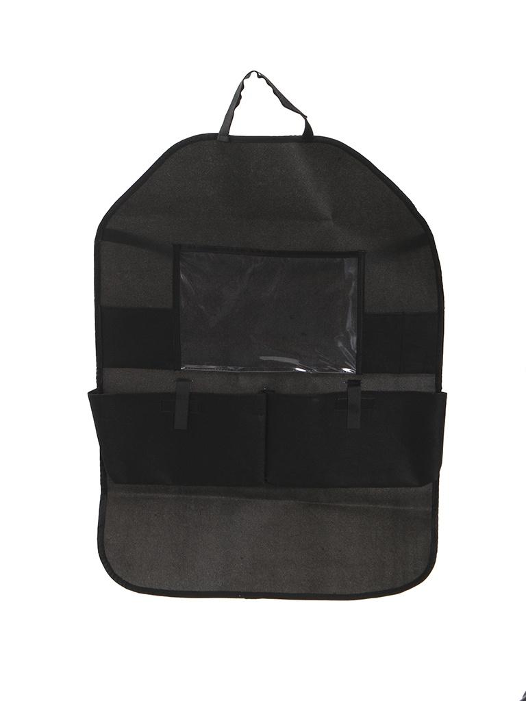 Купить Органайзер AvtoPoryadok MAXI Black S19920Bl