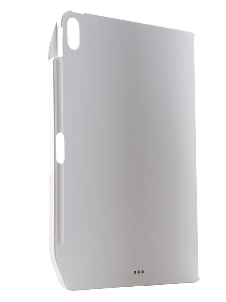Купить Аксессуар Чехол SwitchEasy для APPLE iPad Pro 11 CoverBuddy Space White GS-109-47-152-12
