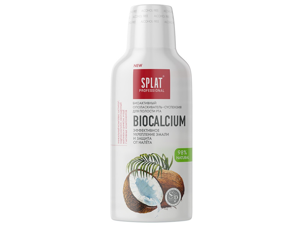 Купить Ополаскиватель для полости рта Splat Биокальций 275ml ОБ-251
