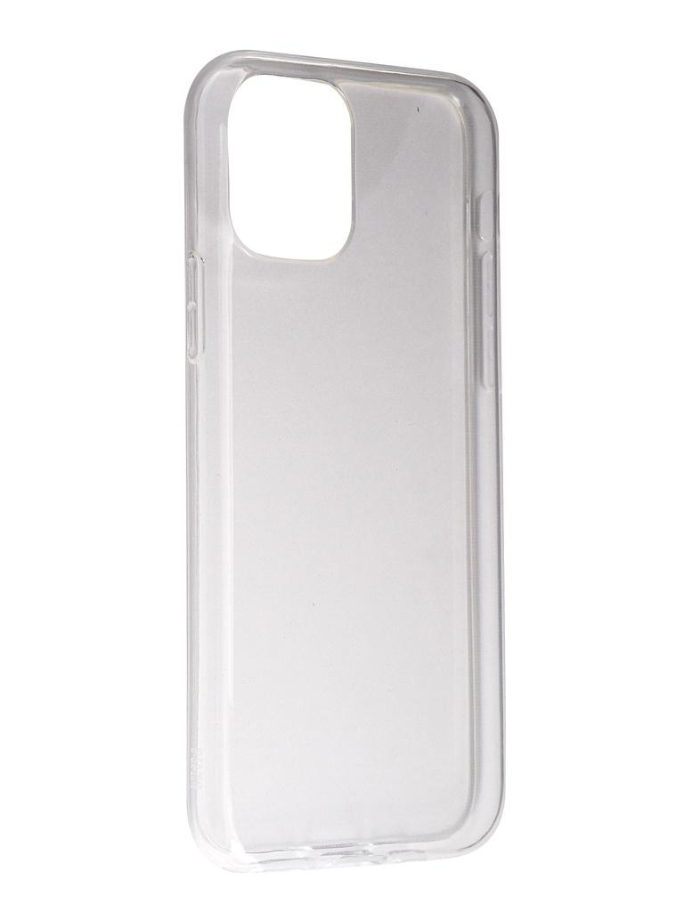 Чехол Svekla для APPLE iPhone 11 Pro Silicone Clear SV-AP11PRO-WH