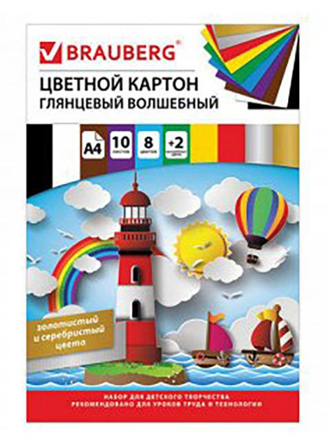 Купить Цветной картон Brauberg Маяк A4 200x290mm 10 листов 10 цветов 129915