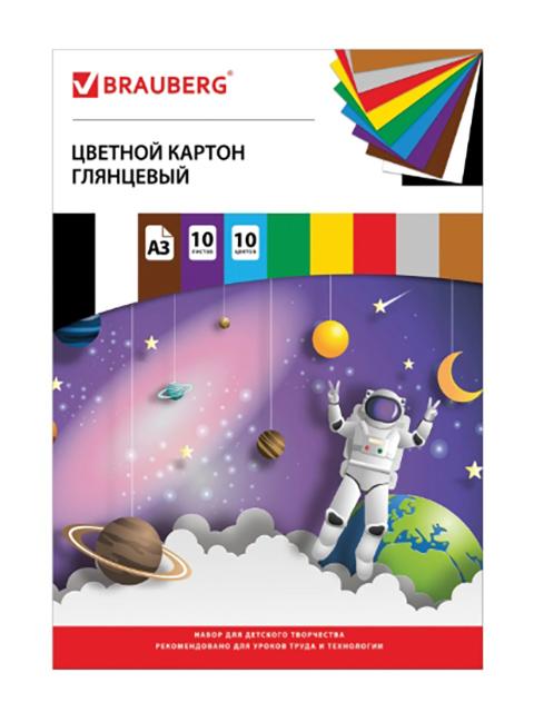 Купить Цветной картон Brauberg Галактика A3 297x420mm 10 листов 10 цветов 129908