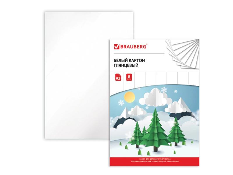 Купить Картон Brauberg A3 Зимняя сказка 297x420mm 8 листов White 129901