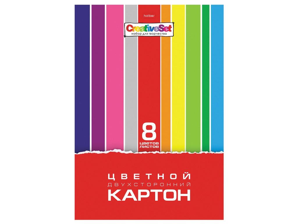 Купить Картон Hatber Creative Set А4 8 листов 8 цветов 8Кц4_05934