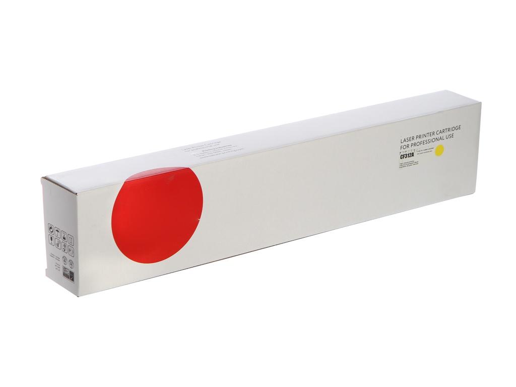 Картридж Sakura SACF312A Yellow для HP LaserJet Enterprise M855dn/M855x/M855xh