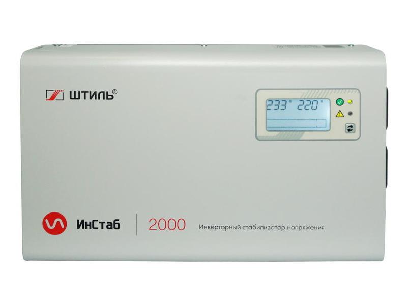 Стабилизатор Штиль IS2000