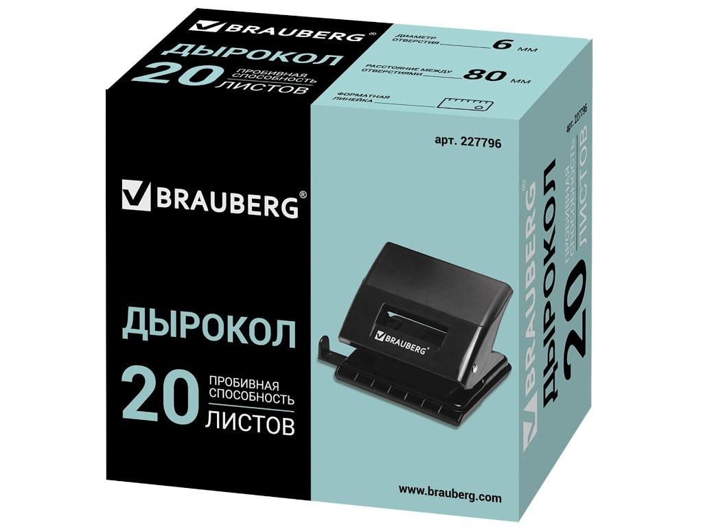 Купить Дырокол Brauberg Black Jack Black 227796